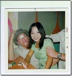 Dennis & a Girl circa 1975